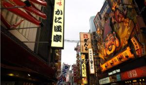 上京してわかった、Web制作の東京と大阪での違い