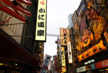 Web制作を東京と大阪で比較