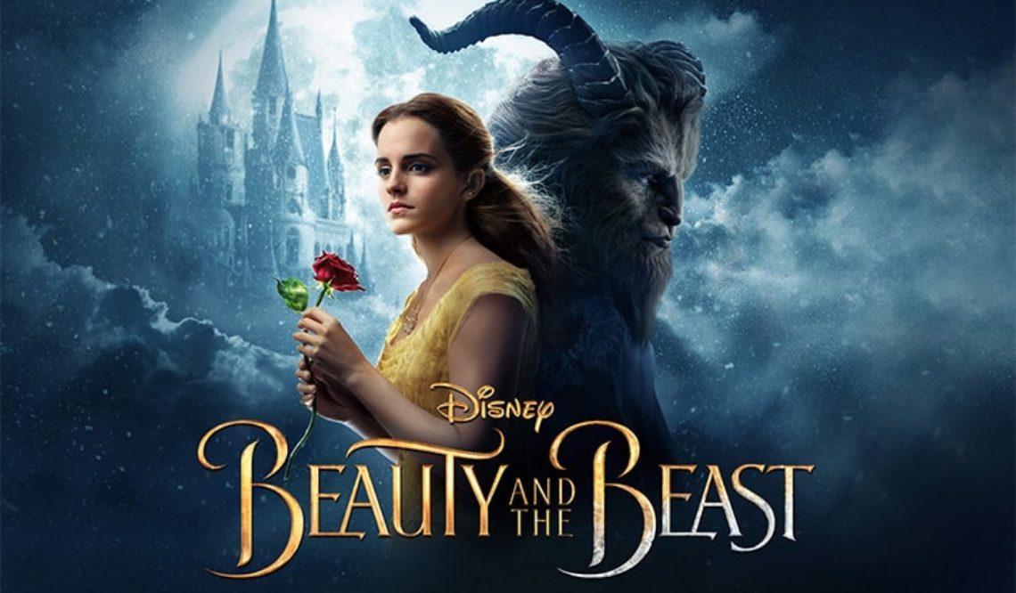 実写版「美女と野獣」を観てきた