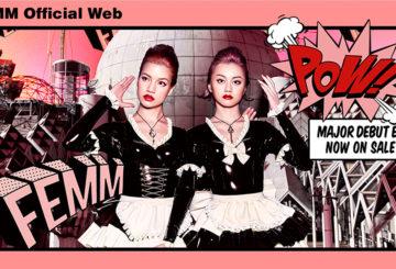 女性マネキンデュオ「FEMM」のプロモーションビデオが超クリエイティブ