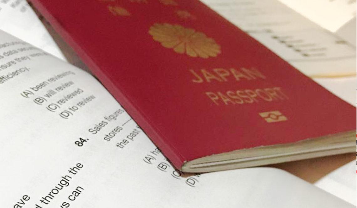 フィリピンのビザ10種類+重要書類まとめ