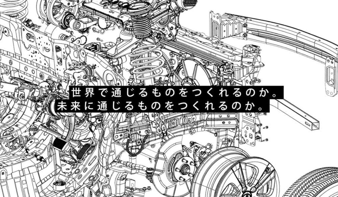 モーショングラフィックスマニアが贈るモノクロのアニメーション[17選]
