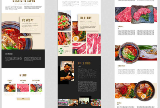 Adobe XDとSketchで飲食店のサイトを作る【前編】