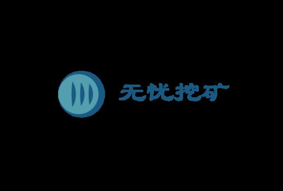 ビットコインを扱う中国企業のロゴを制作しました