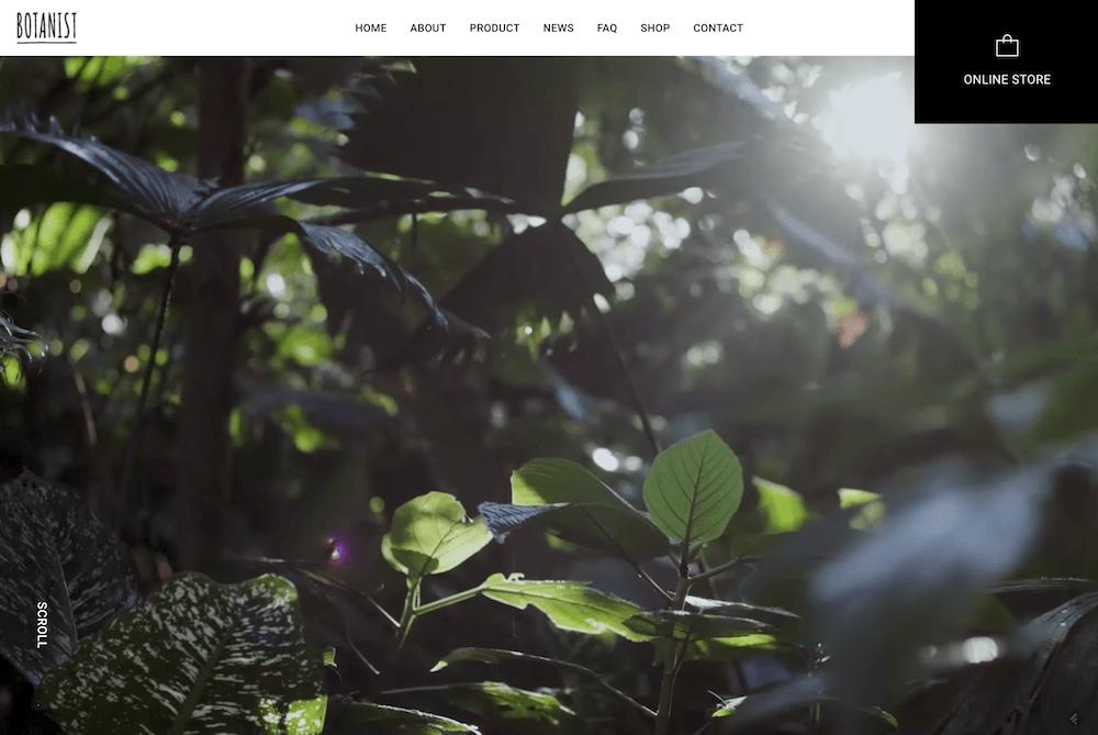 【Webデザインに舌鼓をうつ vol.4】BOTANIST by MEFILAS (日本)