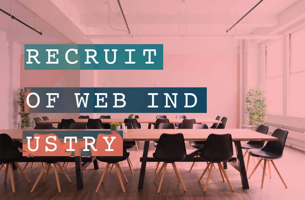 【IT系転職の裏話】webデザイナーやエンジニアの求人サイト比較まとめ