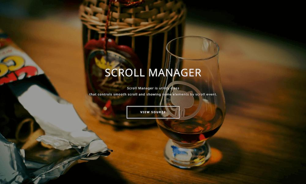 Javascriptの慣性スクロールはSCROLL MANAGERを使う