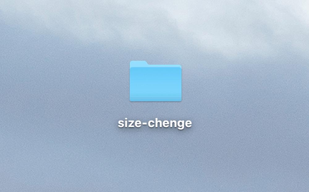 フォルダ内の全画像のリサイズを一瞬でする裏技【Mac】