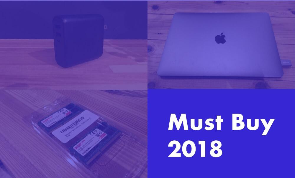 2018年に買ってよかったパソコン周辺機器