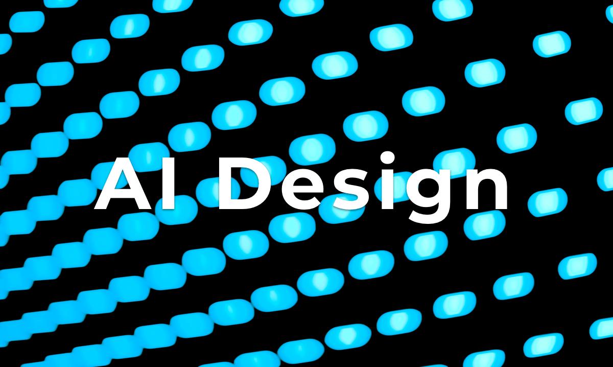 AIデザインツールがあればデザイナーは必要ない?