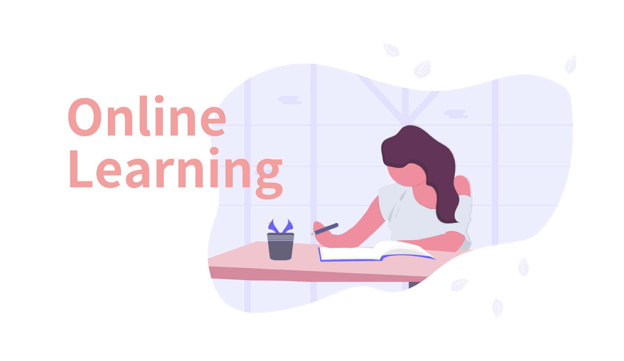 オンライン独学に使える学習サービスサイトまとめ