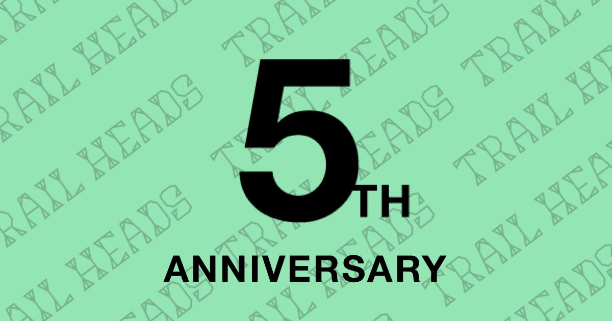 【制作実績】TRAIL HEADSさまの5周年記念サイトを制作しました。