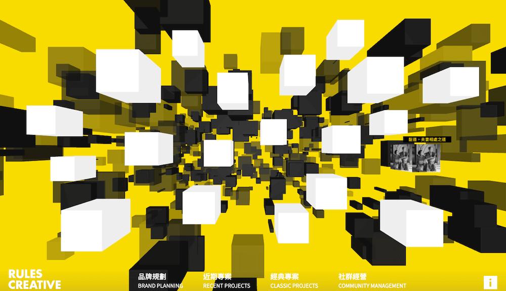 台湾のイケてるデザインの版塊設計(web制作会社)まとめ