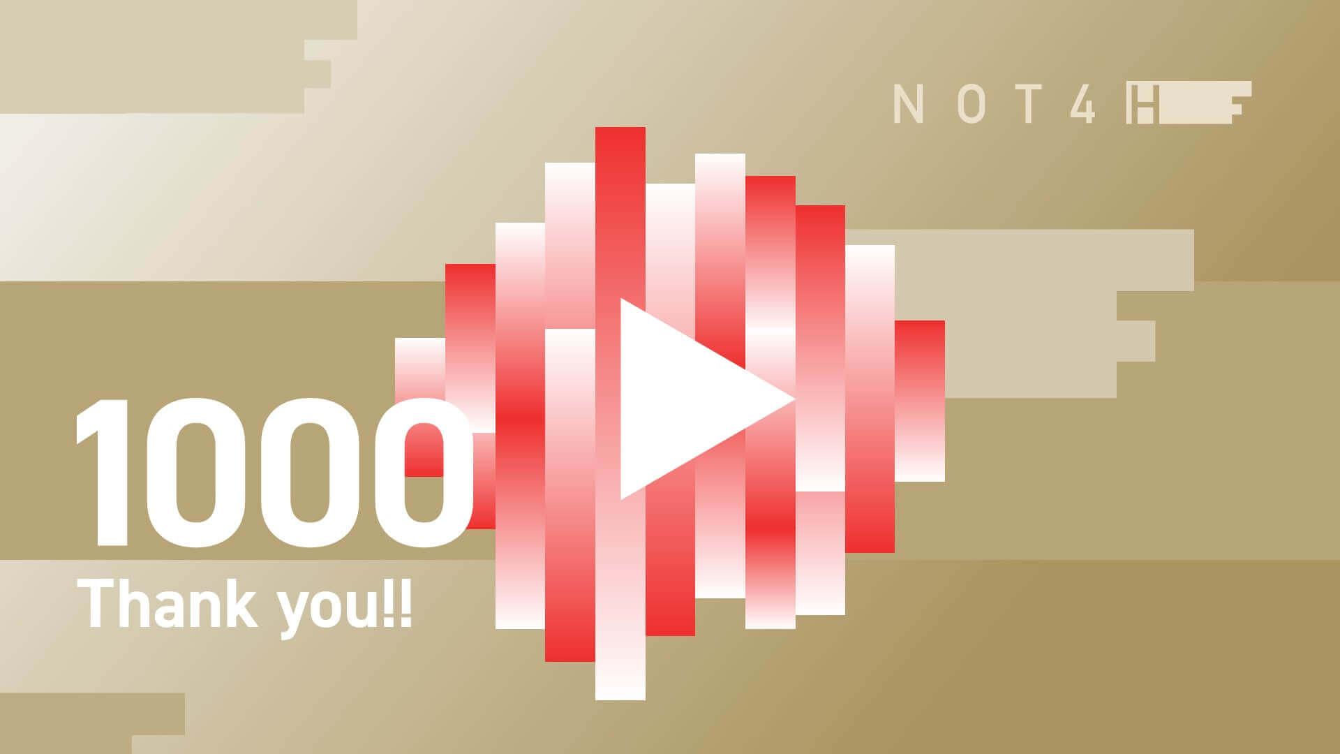 YouTubeで動画を配信してたらチャンネル登録者数が1000人になった!