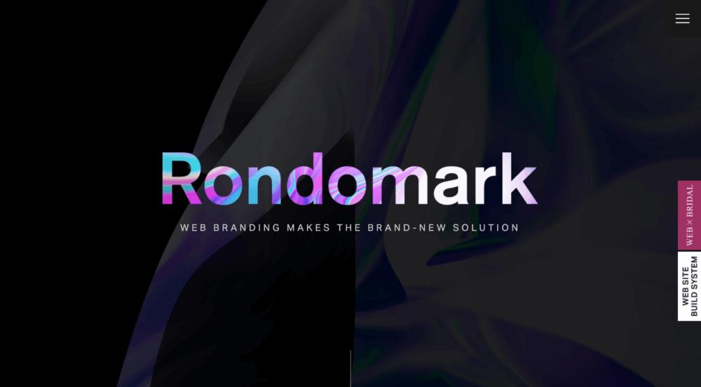 札幌のホームページ制作・Webサイト制作|Rondomark