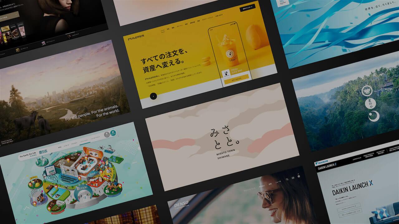 東京のWeb制作業界内でも評判がいいホームページ制作会社まとめ