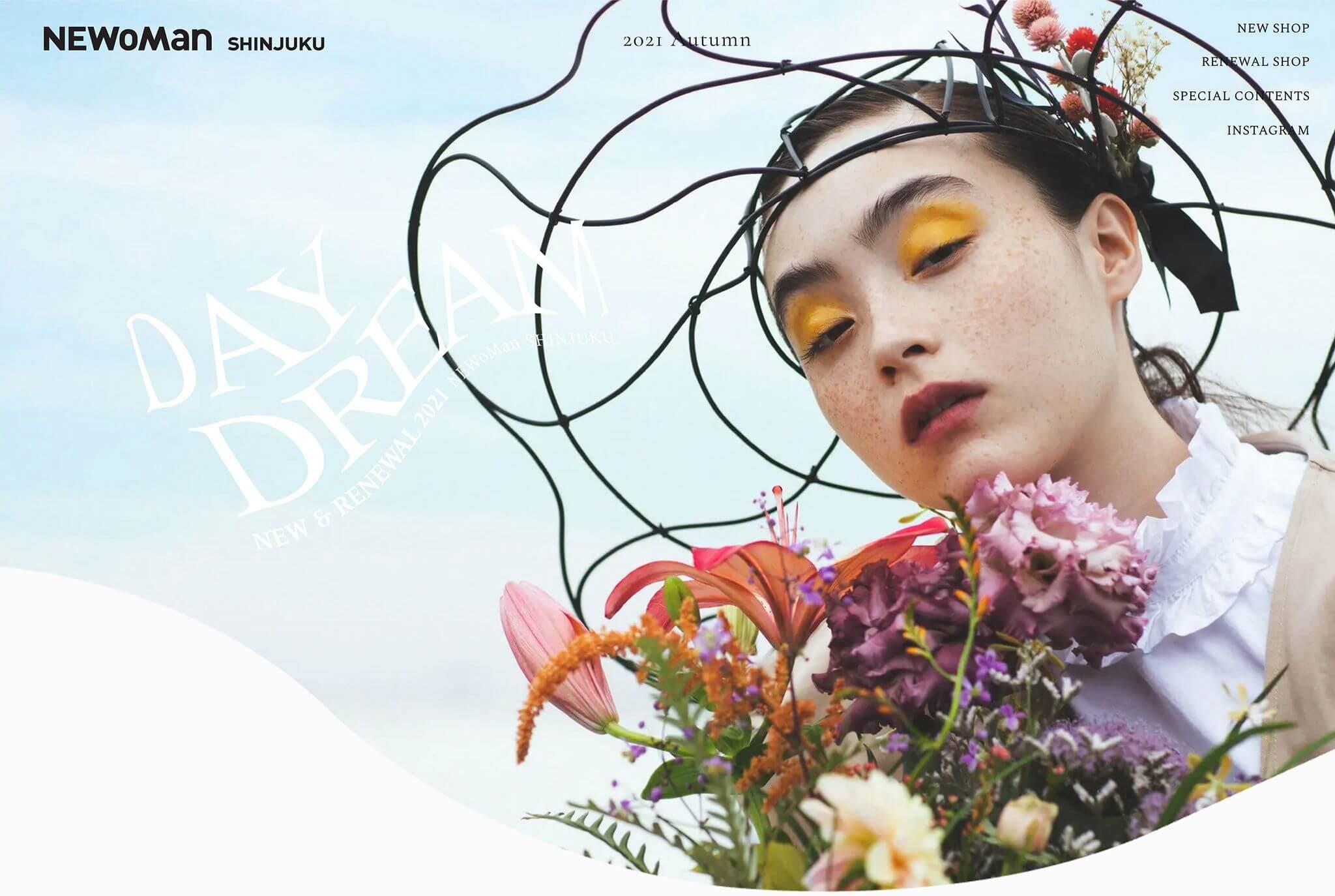 【制作実績】NEWoMan SHINJUKU 秋のキャンペーンサイトを制作しました。
